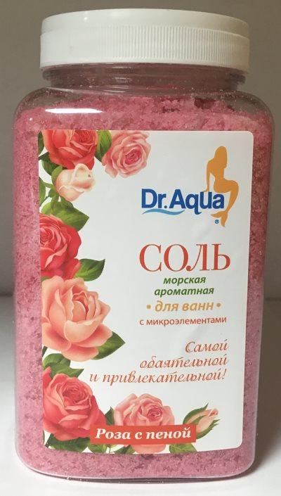 Соль морская ароматная Роза с пеной (750г)